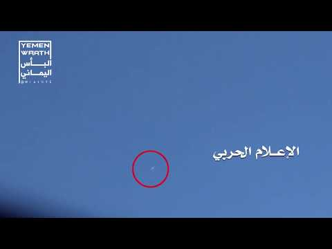 Saudi Tornado Fighter Jet Falling In Yemen After Being Hit By Air Defense