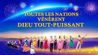 Drame musical « Toutes les nations vénèrent Dieu Tout-Puissant » | Bande-annonce officielle (VF)