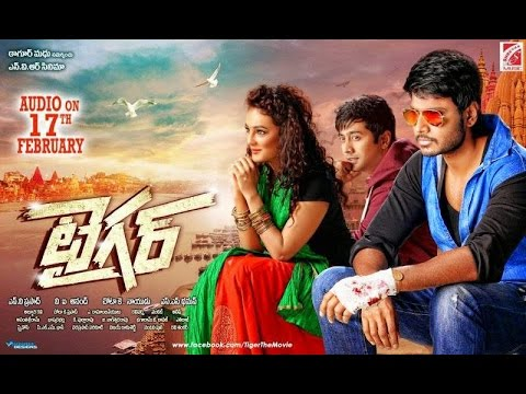 Sundeep-Kishan-Tiger-Movie Trailer