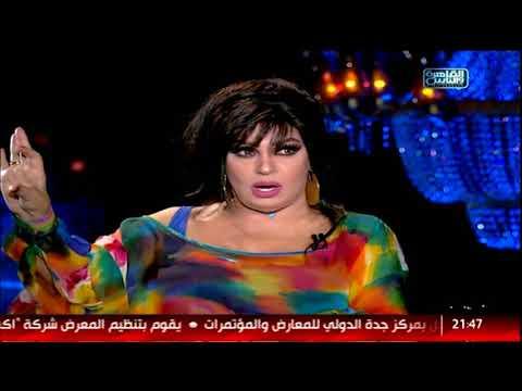 فيفي عبده ترد على تامر أمين: مين تامر أمين أساسا! thumbnail