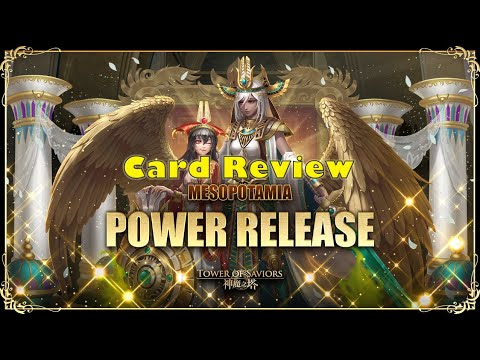 [Tower of saviors/Card Review] Fealty of the Amazon - Mesopotamia