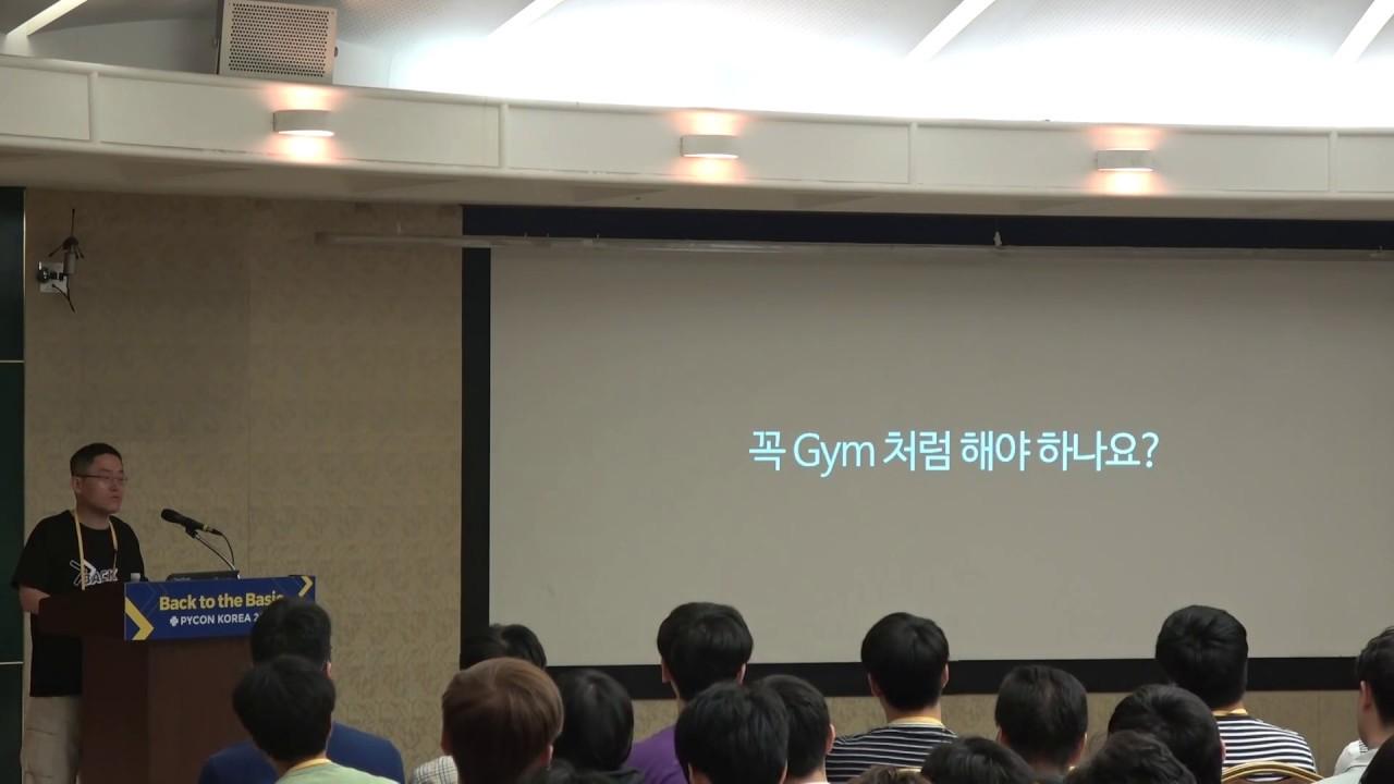 Image from 김정주: 파이썬으로 나만의 강화학습 환경 만들기