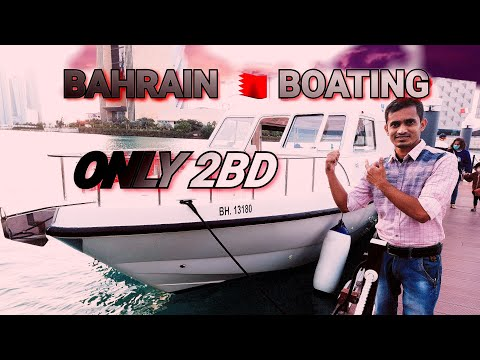 BOAT 🚢 RIDE IN BAHRAIN 🇧🇭 ONLY 2BD | MY First vlog 2021,BOATING IN NEAR AVENUE MALL OSM EXPERIENCE