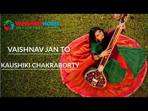 वैष्णव जन तो - कौशिकी चक्रबोर्ति Bhajan By Kaushiki Chakraborty (Narendra Modi Listening Live)
