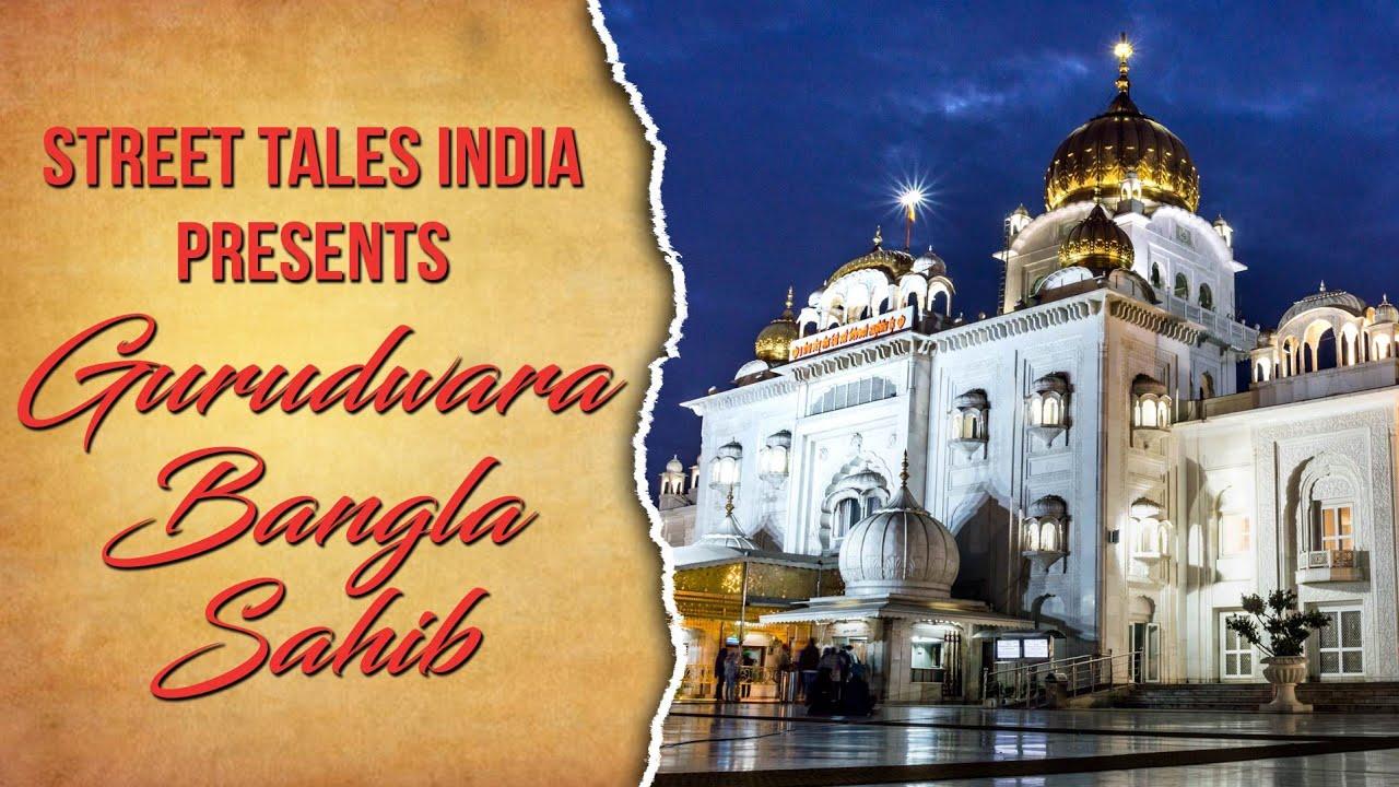 Sri Bangla Sahib Gurudwara | Delhi's Largest Kitchen Langar | Darshan