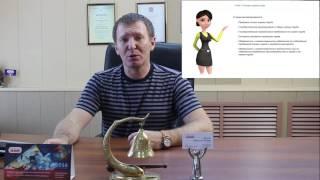 Презентация Системы Дистанционного Образования по Охране труда