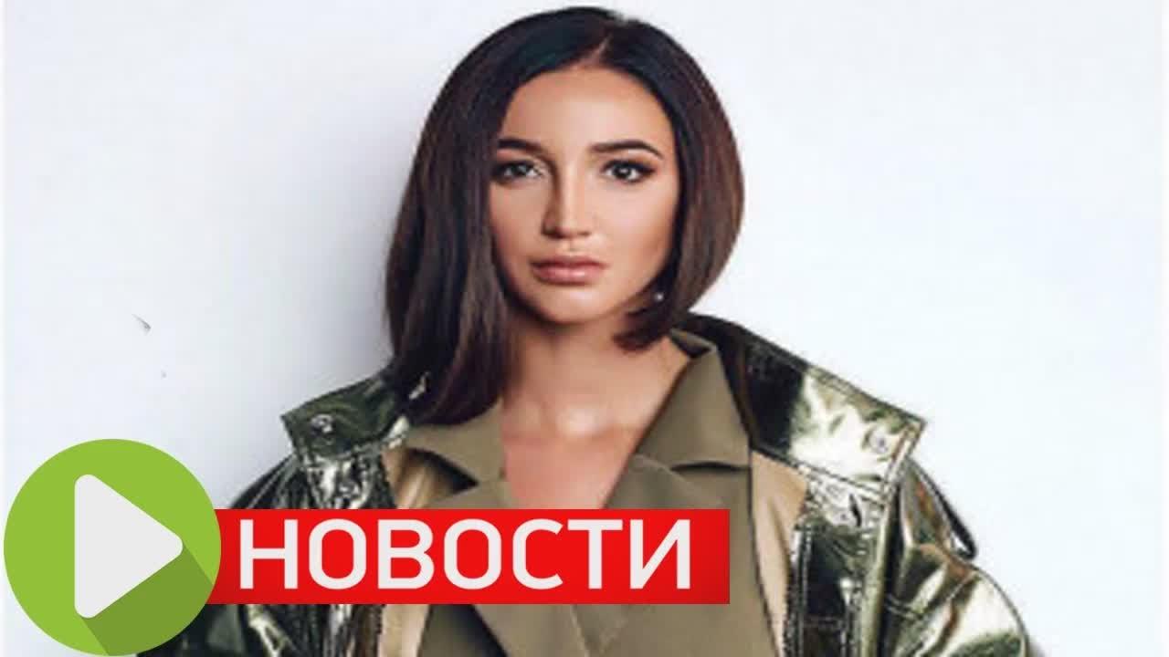 Ольга Бузова в Инстаграм зарабатывает миллионы - YouTube