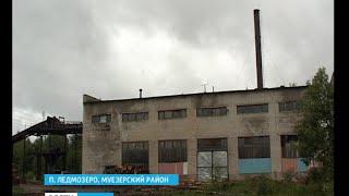 Карелэнергоресурс в Муезерском районе(, 2015-07-14T13:25:57.000Z)