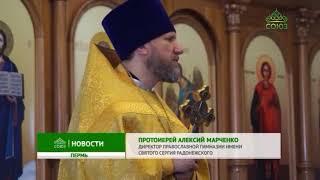 видео О восстановлении церкви Рождеств