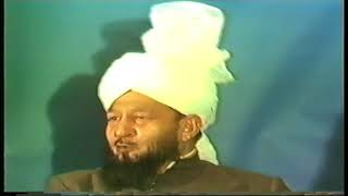 Question And Answer Session - 17th May 1984