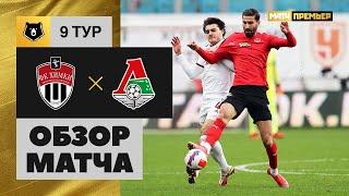 Химки  0-0  Локомотив видео