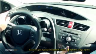 Большой тест-драйв (видеоверсия): Honda Civic 5D(Обновленный Civic 5D стал очередным гостем видеоверсии «Большого тест-драйва». Что нового получил автомобиль..., 2012-08-01T16:11:04.000Z)
