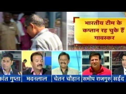 Debate: BCCI gets news bosses - Gavaskar & Shivlal (PT-2)