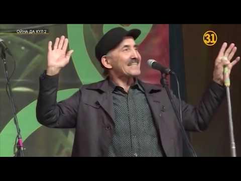 Шаншар - Мектеп ✅ 🔥🔥🔥 😂😂👍