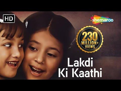 Lakdi Ki Kaathi  Masoom Sgs  Urmila Matdkar  Jugal Hansraj  Kids Sg  Filmigaane