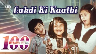 Download Lakdi Ki Kaathi   Masoom Songs   Urmila Matondkar   Jugal Hansraj   Kids Song   Filmigaane