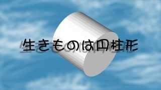 (V)・∀・(V)かにぱん。です。こんぱんわ。 本川達雄先生が出演なさったN...