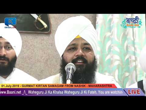 Live-Now-Bhai-Amandeep-Singh-Bibi-Kaulanji-From-Nasik-Army-Camp-Eve-02july2019