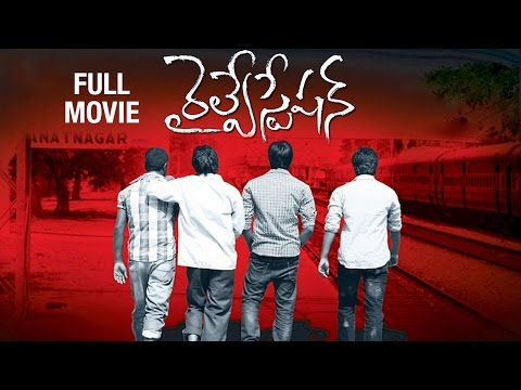 Railway Station Telugu Movie | Shiva | Sandeep | Sandhya | Online Full Movies