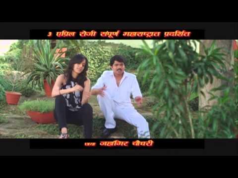 """"""" KAY RAO TUMHI"""" Upcoming Marathi movie Promo"""
