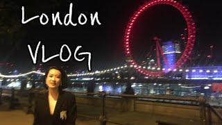 [탈일상] 런던여행 | 추억을 찾아서 | 외장하드털이
