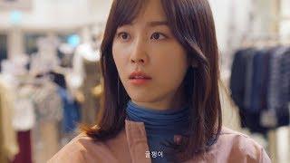 [서현진] 이현수 감정선 뮤비