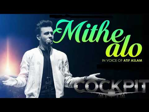 Mithe Alo - Full Audio | Cockpit | Atif Aslam and Nikhita Gandhi | Arindom | Dev | Koel | Rukmini |