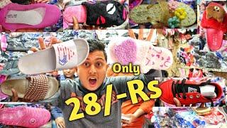 Fancy Chappal at 28/-Rs Inderlok Chappal Market | slippers and shoes wholesale market | VANSHMJ