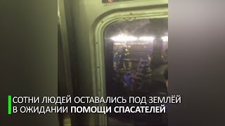 Авария в нью-йоркском метро: поезд сошёл с рельсов в час пик