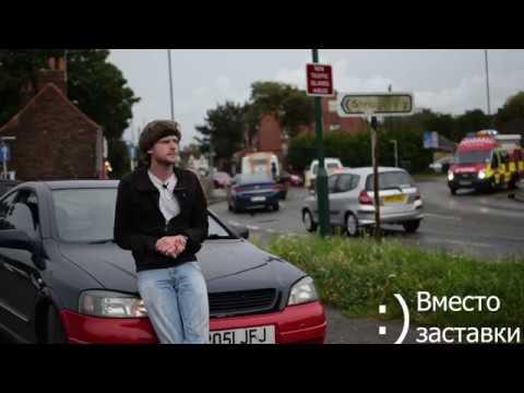 Езда и дороги в Англии. Как выглядят, основы и мнение эммигранта. Конский хронометраж.