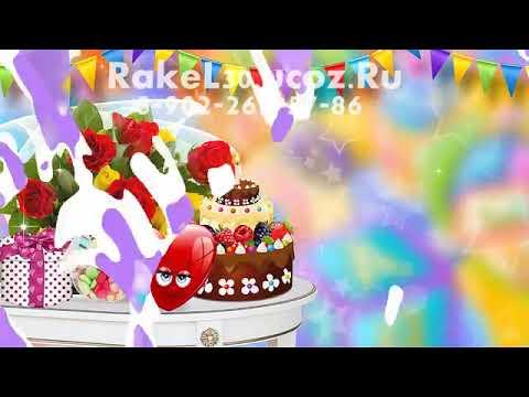 Поздравления с днем рождения 23 года девушке