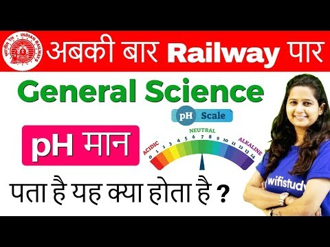 4:00 PM - Group D Crash Course | GS by Shipra Ma'am | Day#18 |  pH का मान  ?
