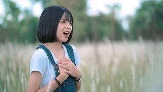 ขอบใจเด้อ - ฮันนี่ นิชาดา【 COVER VIDEO】original : ศาล สานศิลป์