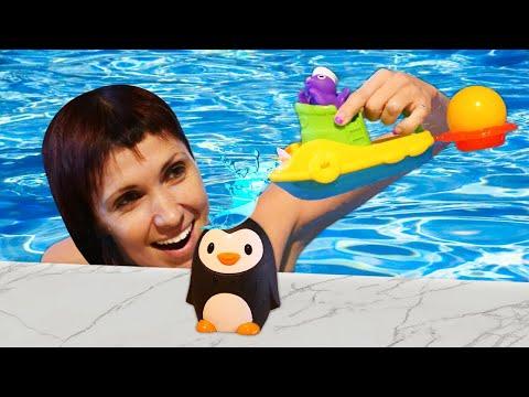 Видео: Маша Капуки и игры в бассейне. Игрушки и веселая песенка - Развивающее видео для детей