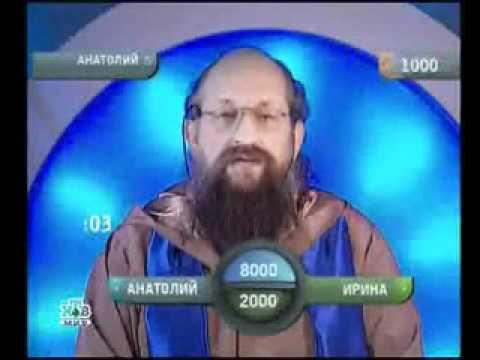 Ирина Аллегрова Игры разума НТВ