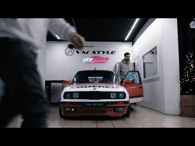 BMW E30 - Новая ливрея. Первые тесты