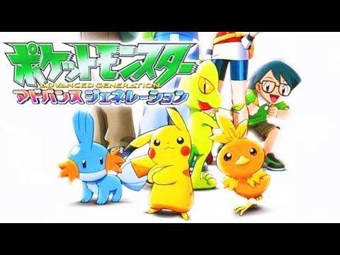 Pokémon Anime Sound Collection- Team Aqua/Magma Battle