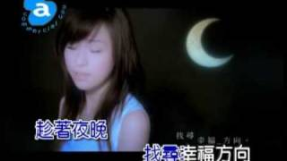 KTV王心凌 月光原版mtv