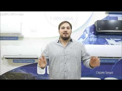 Серия 796. Новая вакансия в ТПХ Русклимат! г. Москва