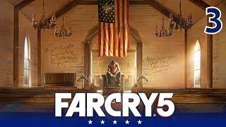 Far Cry 5 - Лучшая пушка на всем Белом Свете