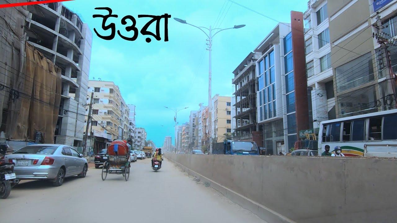 উওরা, সোনারগাঁ জনপথ সড়কে চলছে সংস্কার কাজ | Raid BD