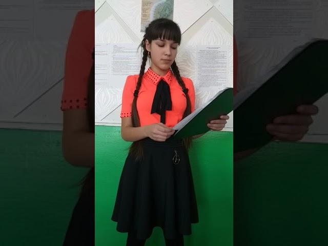 Изображение предпросмотра прочтения – ЕленаБайкалова читает произведение «Доброта» М.Драбыниной