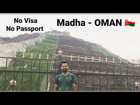 A trip to Madha (Oman)