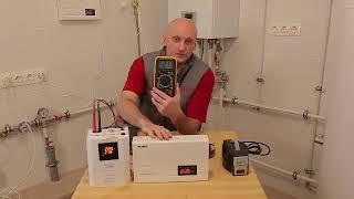 Стабилизатор напряжения для котла отопления | Обзор stabilizatori.com