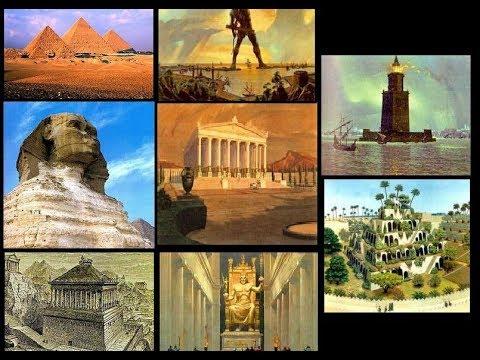 Seven Wonders of the Ancient World | প্রাচীন সপ্তাশ্চর্য – জানেন? | বিশ্বের সপ্তম আশ্চর্য নাম