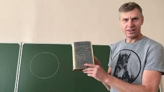 Геометрия Задача найти центр круга