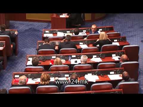 Мнозинството ќе ја гласа Анита Анѓеловска Бежоска, ВМРО-ДПМНЕ доправа   ќе гради став