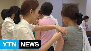 독감 예방접종 보건소 북새통...백신 물량 부족 / YTN (Yes! Top News)