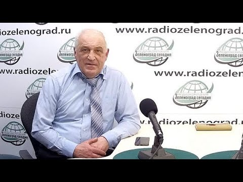 Буланов Сергей, председатель совета ОПОП ЗелАО / Зеленоград Сегодня