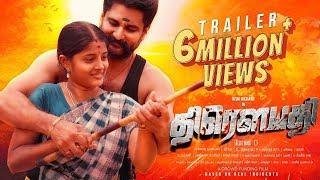 Draupathi Trailer - Tamil | Rishi Richard, Sheela, Karunas | Mohan G | Jubin | Mohan G